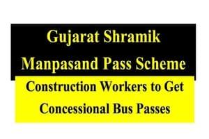 Shramik Manpasand Pass Scheme Gujarat Application Form