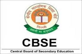 CBSE-Single-Gril-Child-Scholarship-Online-Form-2019