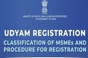 Udyam Registration Portal Form Status & Login
