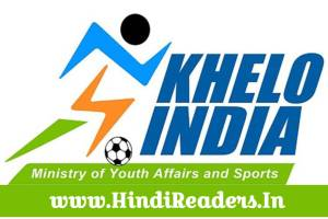 4th Khelo India Youth Games 2021