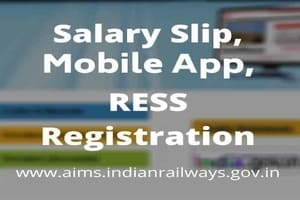 AIMS Portal Login Railway Salary Slip Payslip