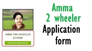 Amma 2 Wheeler Scheme Apply Onlne