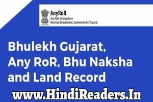 AnyROR Gujarat Bhulekh Online Land Records Satbara Utara 7-12