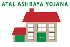 Atal Ashraya Yojana MP AAY