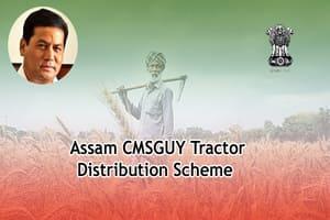 CMSGUY Assam Tractor Distribution Scheme Form PDF