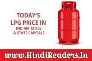 LPG Gas Cylinder New List