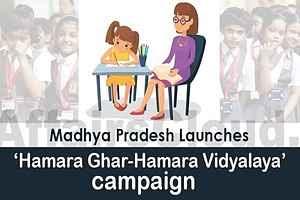 MP Hamara Ghar Hamara Vidyalaya Timetable 2020