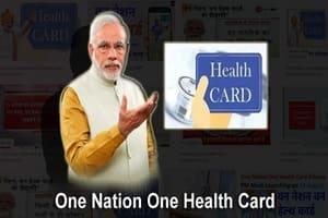 One Nation One Health Card Yojana 2021 Modi Health Card Scheme