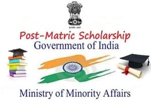 Post Matric Scholarship Scheme for Minority Students