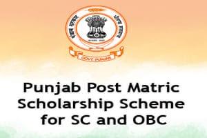 SC Post Matric Scholarship Punjab Apply Online
