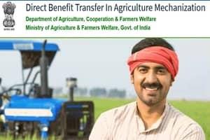 SMAM Kisan Yojana 2020 Farmer Subsidy Online Registration