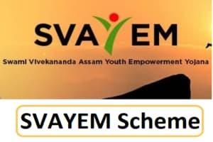 SVAYEM Scheme Assam Apply Online