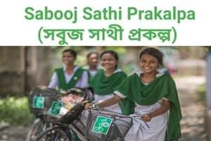 Sabuj Sathi Prakalpa Bi-Cycle Distribution