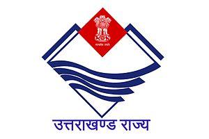 Uttarakhand Smart Ration Card Application Hindi PDF