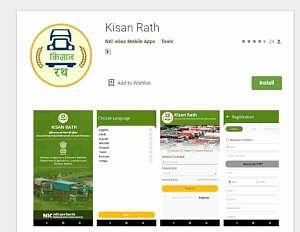 kisan-rath-mobile-app-download-farmer-registration
