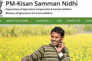 pm-kisan-samman-nidhi-correction-aadhaar-name-address-aadhaar