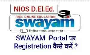Swayam Central Portal