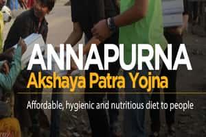 Annapurna Akshya Patra Yojana Food Packets