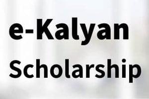C ST OBC e-Kalyan Jharkhand Scholarship Registration