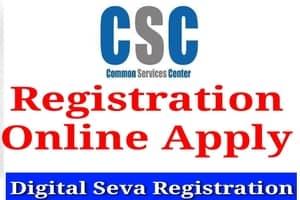 VLE CSC Registration Login Status