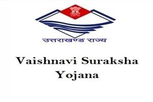 Vaishnavi Suraksha Yojana Application