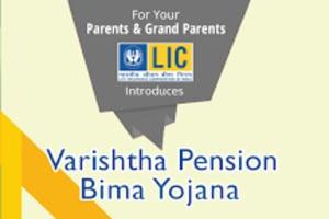 Varishtha Pension Bima Yojana Apply