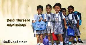 delhi nursery admissiuoin 2020 private school for ews dg