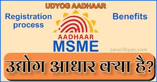 udyog-aadhar-msme-registration-certificate