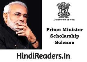pm scholarship scheme apply online