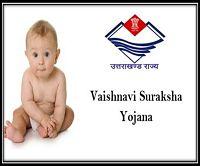 vaishnavi-suraksha-yojana-apply