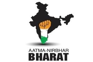 Atmanirbhar Bharat Swayampurna Goa in Hindi