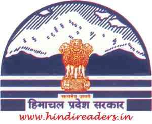 Himachal Pradesh HP Panchvati Yojana