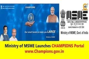 MSME Champions Portal Login & Registration