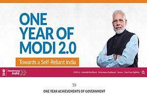 Modi Transforming India Meri Sarkar Mere Dwar Portal Schemes List