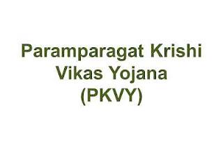 Paramparagat-Krishi-Vikas-Yojana-PKVY-Registration