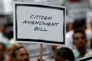 Citizenship Amendment Bill CAB 2019 in Hindi