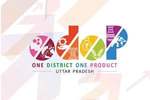 UP ODOP Scheme / Uttar Pradesh One District One Product Yojana