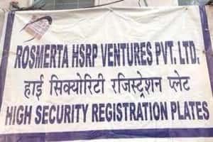 Delhi High Security Registration Plates Apply Online