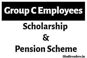 Financial Assistance Group C Employees Scheme