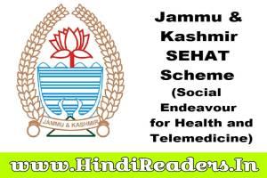 Jammu-Kashmir-J&K-SEHAT-Scheme-Card-Registration