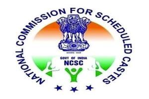 NCSC Grievance Management Portal Complaint Registration Status Check