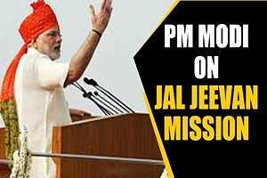 Pradhan Mantri - PM Jal Jeevan Mission