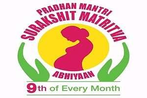 Pradhan Mantri Surakshit Matritva Abhiyan PMSMA in Hindi