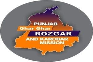 Punjab Job Helpline Ghar Ghar Rozgar Yojana