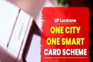 UP Lucknow One City One Smart Card in Hindi Services List