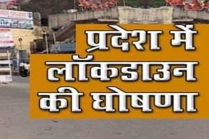 Uttarakhand COVID-19 Lockdown New Rules List