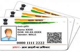 aadhaar card address update