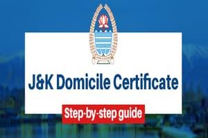 jk domicile certificate apply online pdf form download new rule