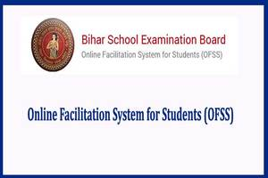 BSEB OFSS Intermediate Online Application Form 2020
