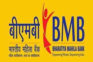 Bhartiya Mahila Bank Business Loan